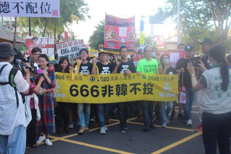 20200531-Wecare高雄31日也舉辦罷韓演習最終場,民眾走「最後一哩路」。(黃信維攝)