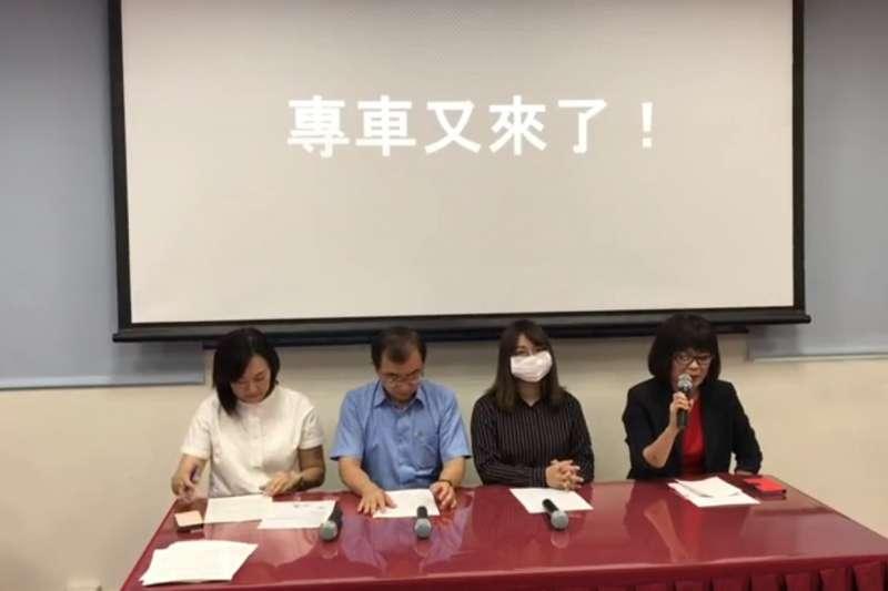 國民黨議員陳若翠、李亞築、王耀裕、陳麗娜2日召開記者會,質疑交大學聯會將「罷免專車」包裝成「愛家專車」。(取自陳麗娜臉書)
