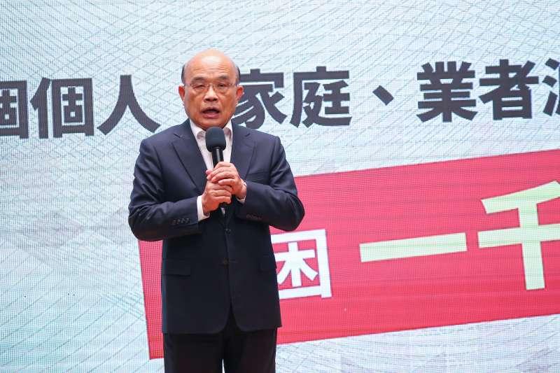 20200602-行政院長蘇貞昌2日出席「振興券方案記者會 」。(顏麟宇攝)