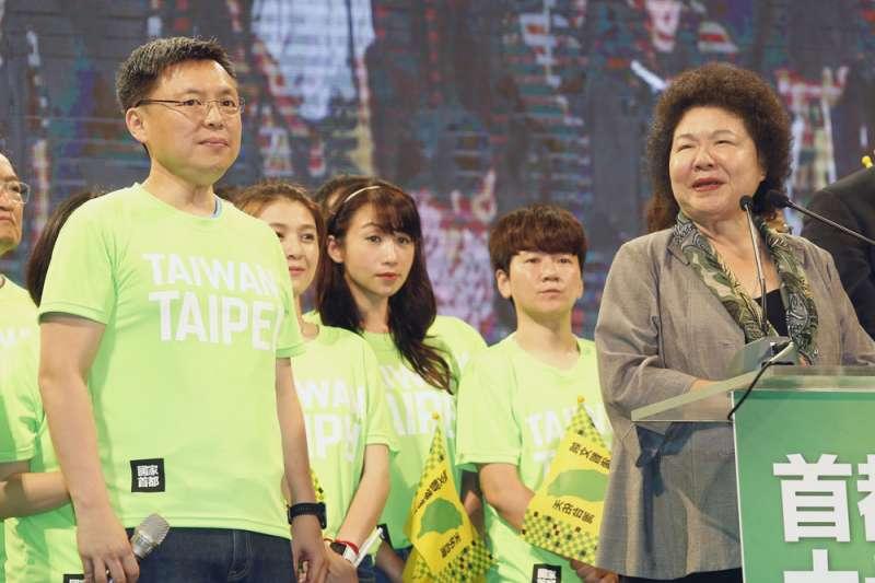 陳菊(右)若接任監察院長,菊系擔心遭趙天麟的海派及英系削弱勢力。