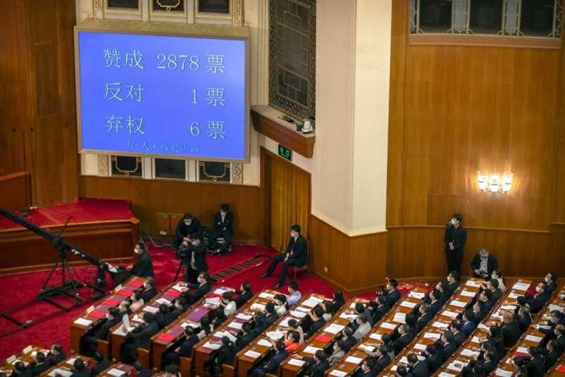 中國人大5月28日下午通過授權全國人大常委會制定港版國安法。(美聯社)