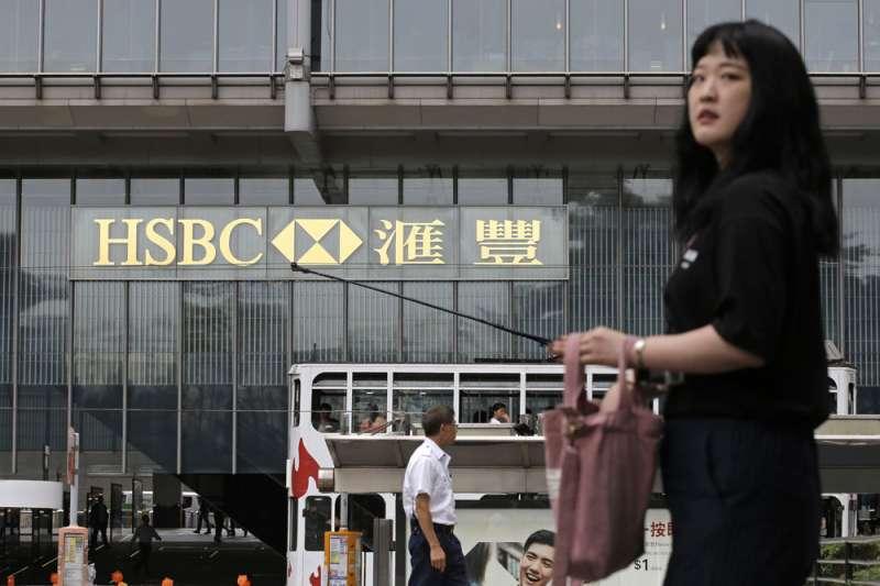 滙豐事件反映香港業務以及整個中國國際股市所面臨的挑戰,唯有開放金融業,才能向世界證明中國真正「釋出善意」。(資料照,美聯社)