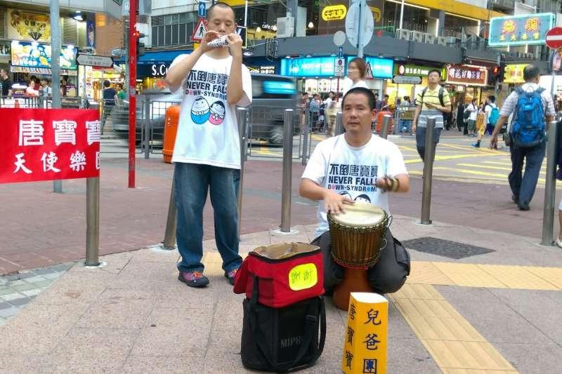在香港街頭藝人表演(圖/中華民國唐氏症基金會提供)
