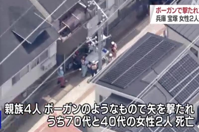 日本兵庫縣寶塚市4日上午傳出十字弓命案。(翻攝影片)
