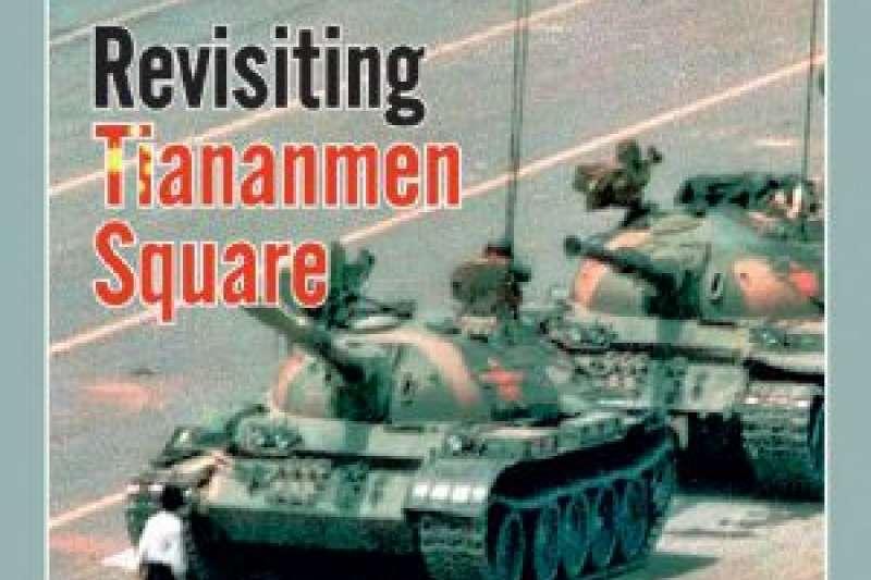 印度反中情緒高漲,右翼雜誌《組織者》6月4日專文報導六四天安門事件。(截自Organizer官網)