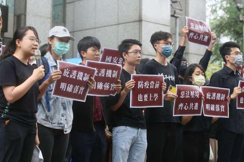 香港學生希望可以盡快復學,取得在台居留。(柯承惠攝)