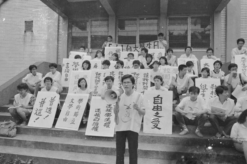 六四屆滿31周年,交通部長林佳龍4日於臉書貼出過去參與野百合學運的照片,緬懷爭取民主的過程。(取自林佳龍臉書)