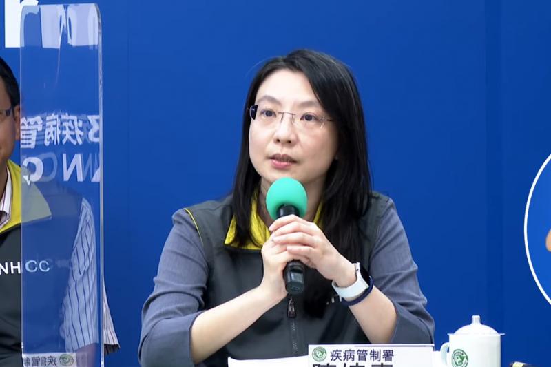 疾病管制署陳婉青醫師(圖/取自指揮中心直播)