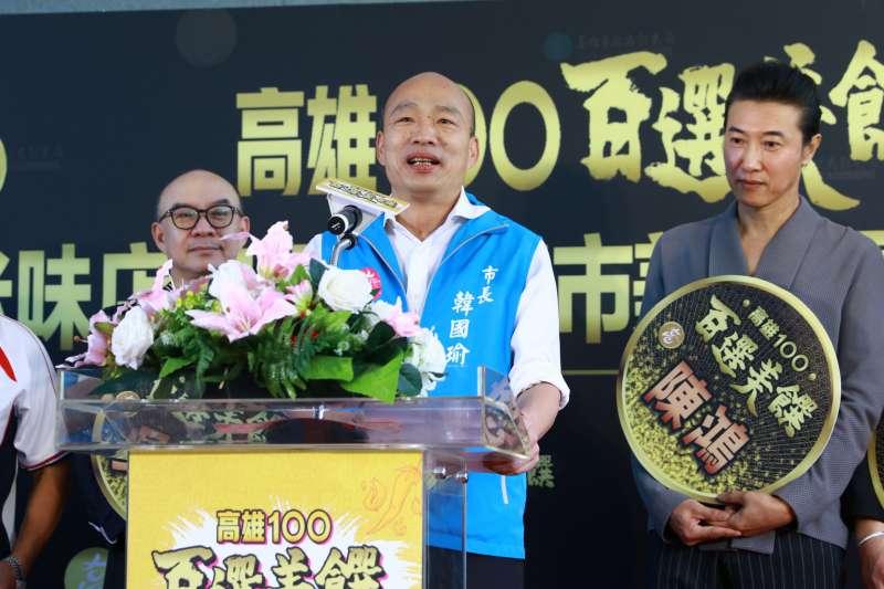 20200605-高雄市長韓國瑜出席「高雄100•百選美饌」活動。(高雄市政府提供)
