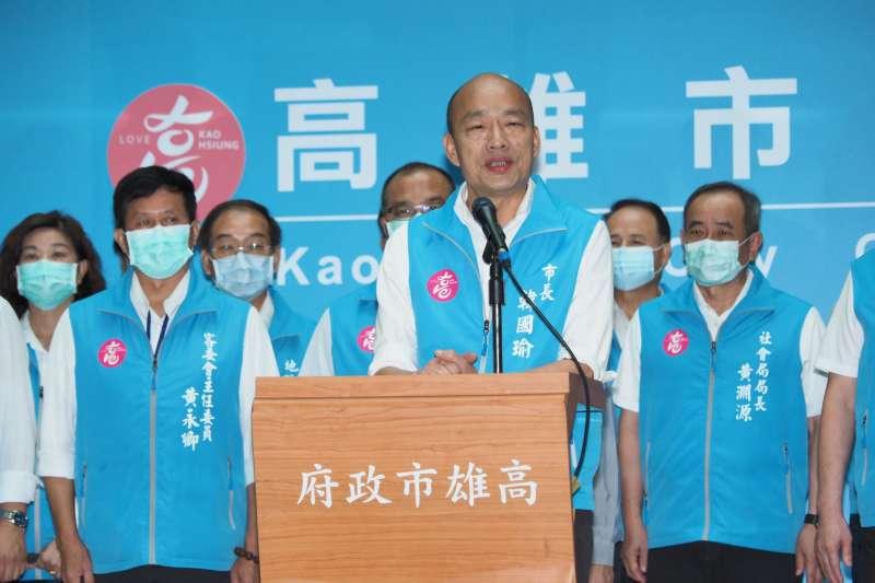 高雄市長韓國瑜(見圖)遭罷免之後,外界關注國民黨接下來下一步。(資料照,林瑞慶攝)