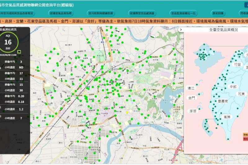嘉義市聯手亞太電信打造最強空品地圖,「智慧空品e指通」體驗版平台今上線。(圖/亞太電信提供)