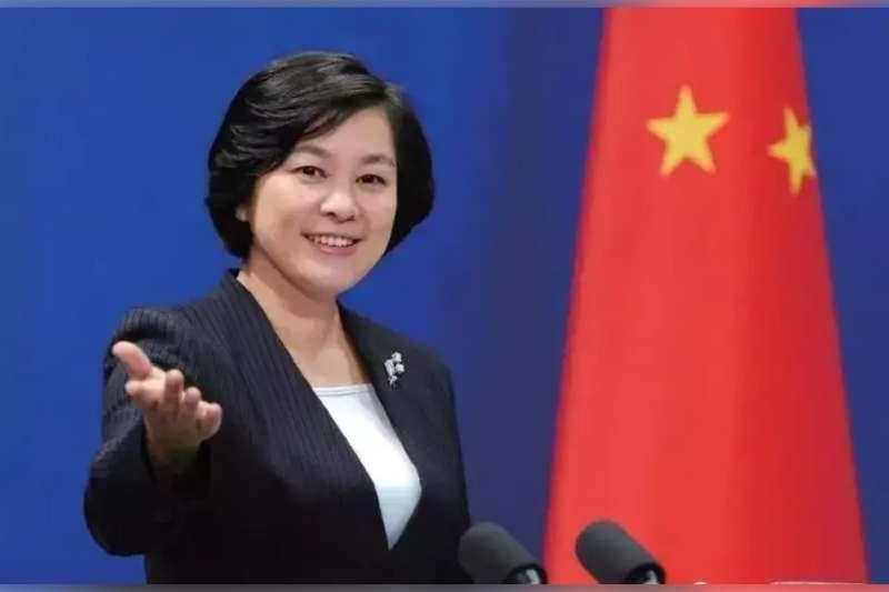 中國外交部新聞司司長,外交部發言人華春瑩。(翻攝中國外交部)