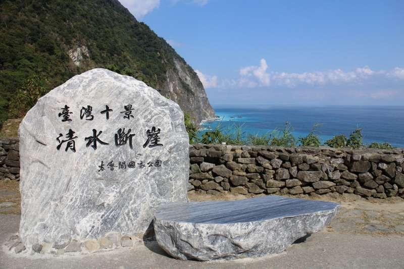 旅遊補助將延到十月。(圖/太魯閣國家公園官網)