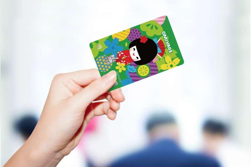 凡7月1日至30日,成功申辦北富銀「J卡」(LINE POINTS卡別),即可獲得1000點LINE POINTS回饋。(圖/台北富邦銀行提供)