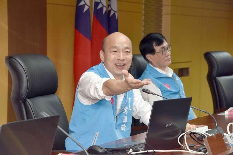 4月1日是愚人節,網路流傳「韓國瑜宣布參選國民黨主席 晚間8時召開記者會」的訊息。(高雄市政府提供)