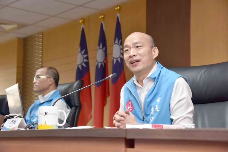 高雄市長韓國瑜主持最後一次市政會議。(高雄市政府提供)