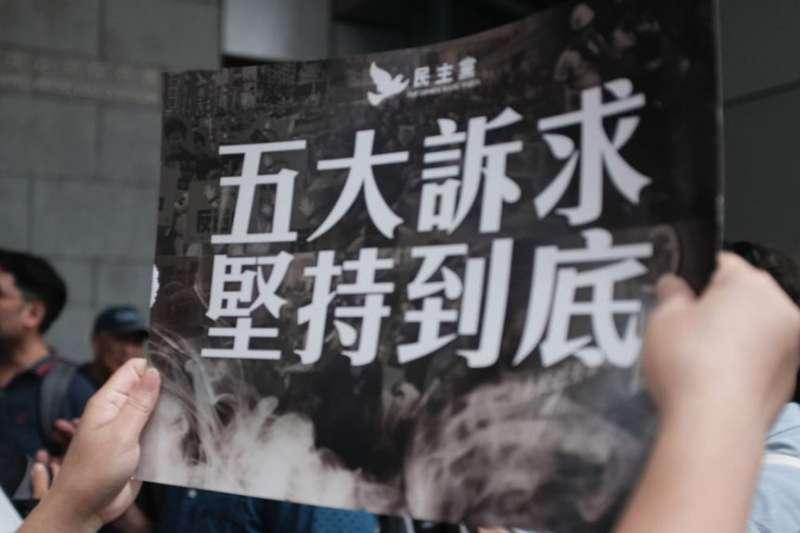 香港民眾高舉「五大訴求,堅持到底」標語。(美國之音)