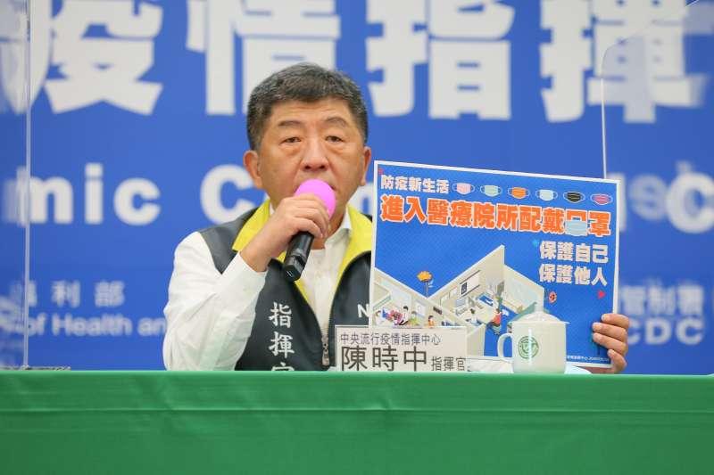 因為健保醫材問題,台灣從「順時中」到「時中逆」。(中央流行疫情指揮中心提供)
