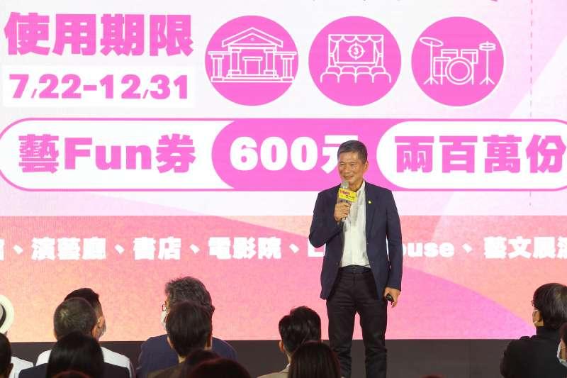 20200611-文化部長李永得11日舉行「藝FUN券,攜手Let's GO!」發布記者會。(顏麟宇攝)