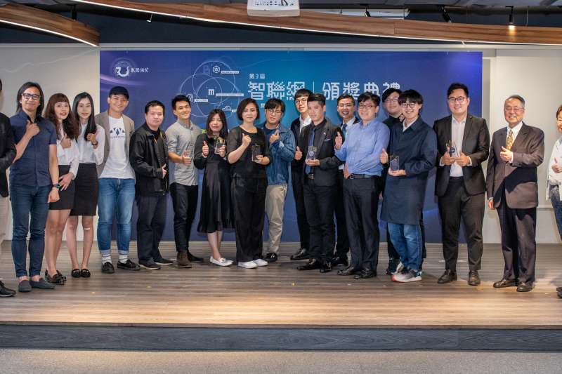 第三屆宏碁龍騰微笑智聯網創業競賽頒獎典禮十日舉行。(圖/宏碁基金會提供)