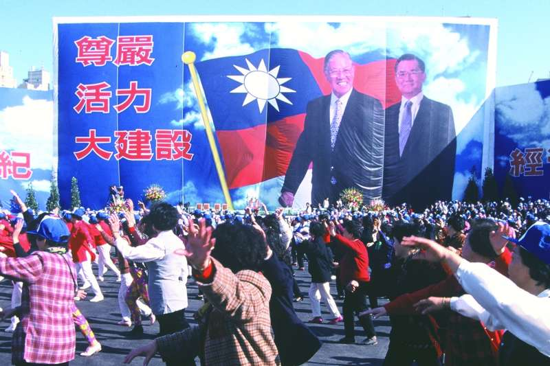 在1996年3月23日台灣舉行第一次總統直接選舉前,中共解放軍宣布於3月8日至3月25日期間進行飛彈發射及軍事演習。(新新聞資料照)