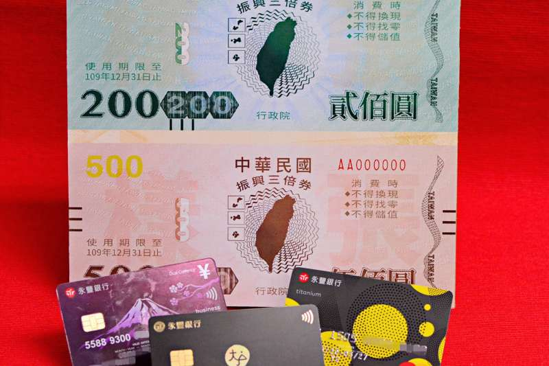 力挺「振興三倍券」,永豐銀行力推幣倍卡刷卡回饋最高18%。(圖/永豐銀行提供)