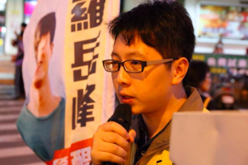國民黨台北市議員徐巧芯呼籲把目前的募兵制全面調回徵兵制。對此,民進黨桃園市議員王浩宇(見圖)當面拒絕「我沒有要喔」。(資料照,取自王浩宇臉書)