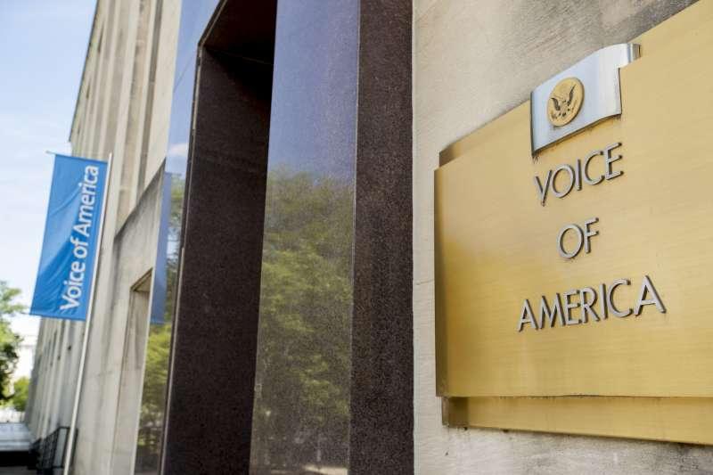 《美國之音》屢遭白宮與美國疾管署點名是中國宣傳喉舌,正副台長雙雙宣布辭職。(AP)