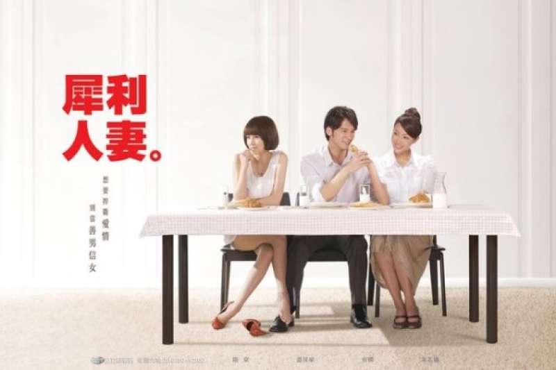 還記得那些每晚守著電視機觀賞的台灣經典偶像劇嗎?(圖/取自網路溫度計)