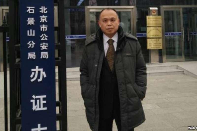 北京人權律師余文生。(美國之音)