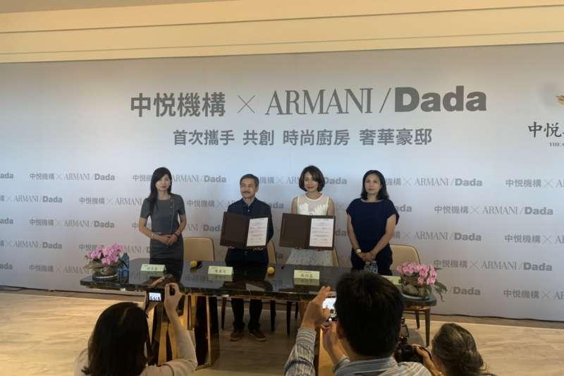 中悦建設與知名廚具品牌ARMANI Dada共同打造桃園指標性豪宅。(圖/中悦建設提供)