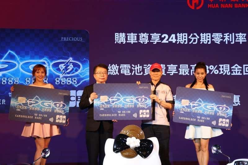 華南銀行個人金融事業群副總經理李宗賢(左二)與摩特動力工業王公爕執行長(左三)共推「PGO聯名卡」。(圖/華南銀行提供)