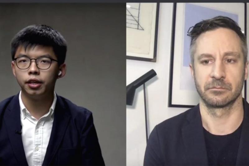 香港知名活動人士黃之鋒(左)在2020哥本哈根民主峰會上做開場發言。(網路截圖)