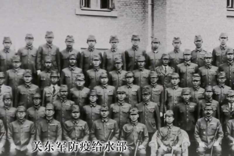 通稱731部隊的關東軍防疫給水部。