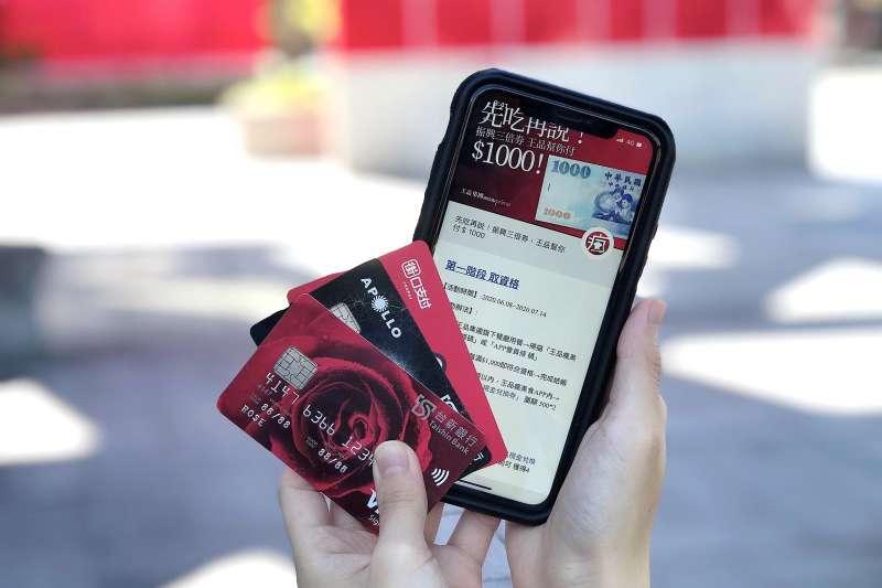 振興實體三倍券上路,台新推信用卡預購優惠。(圖/台新銀行提供)