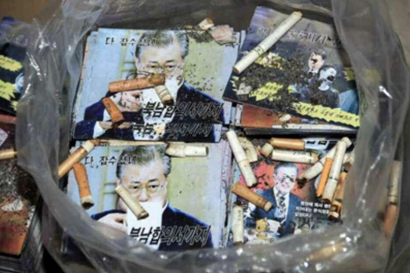北韓準備的反韓文宣裡頭還有抽過的煙蒂。(朝中社)