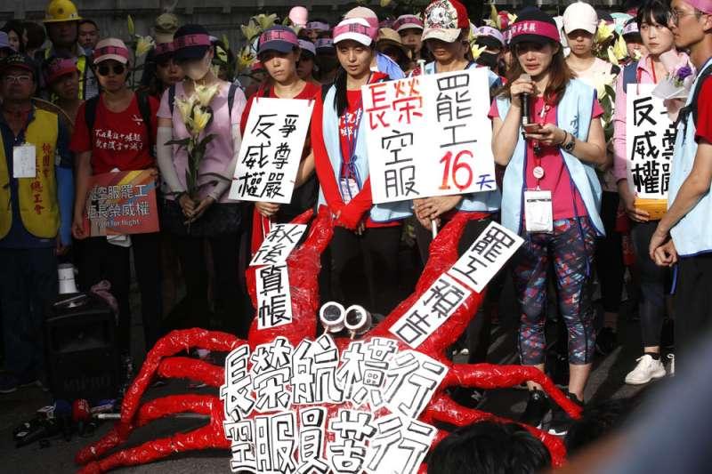 近年的空服員罷工事件教人回顧93年前的全島總罷工。(郭晉瑋攝)