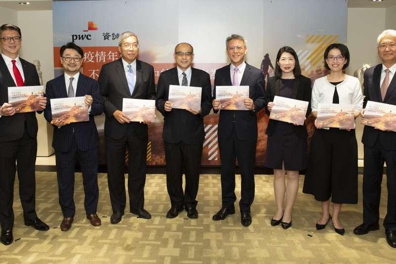 資誠公布《2020資誠台灣金融業企業領袖調查報告》,並舉行專題座談,探討後疫情年代下的金融產業發展前景及趨勢。(圖/資誠聯合會計師事務所提供)