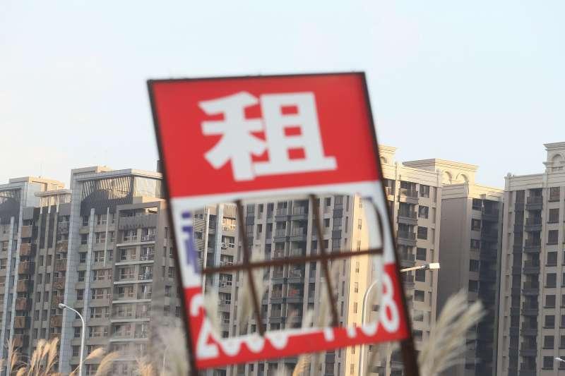 坐落在人口減少又沒有商業動力的城市及偏遠郊區的房產,在未來會越來越不值錢。(柯承惠攝)