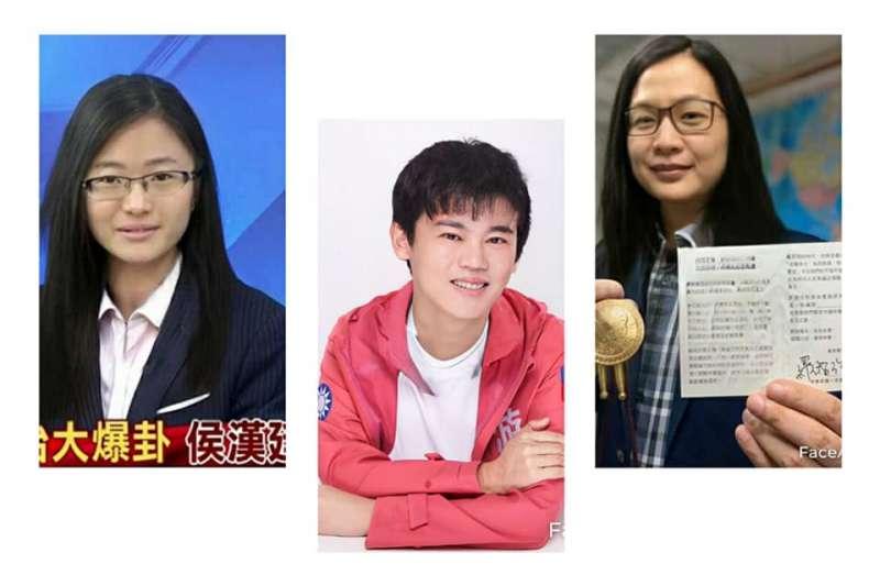 台北市議員羅智強在臉書秀出3張變臉照,不少網友都認出照片中3人就是新黨台北市議員侯漢廷、國民黨台北市議員游淑慧,以及羅智強本人。(取自羅智強臉書)