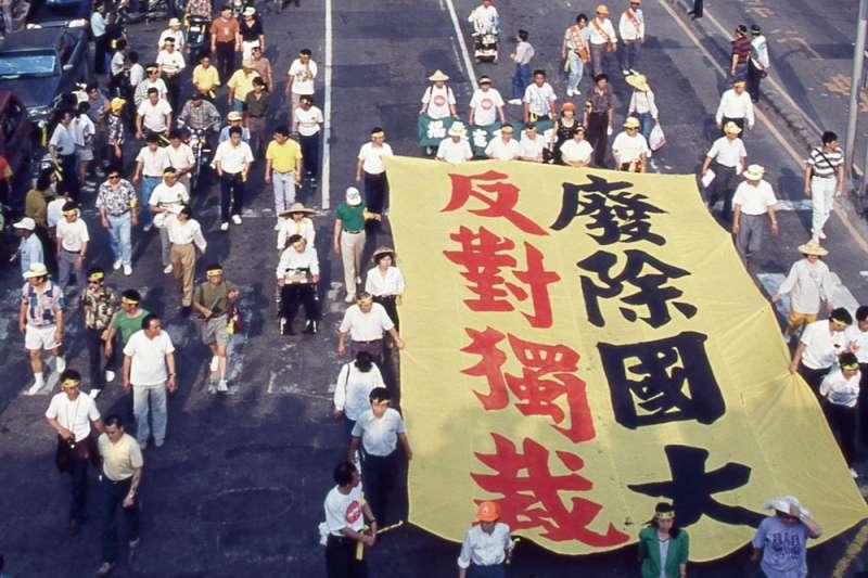 1990年台灣大學生發起野百合學運,提出廢除國大等四項訴求。(新新聞資料照)