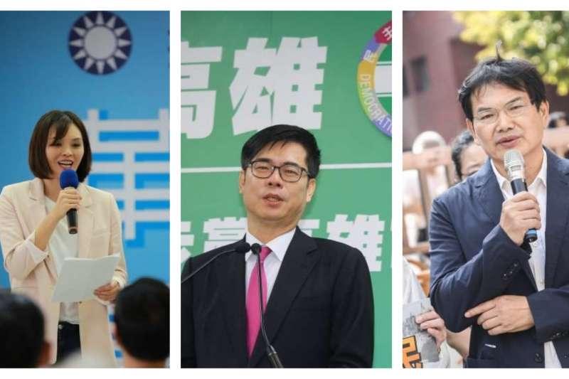 高雄市長補選投票將於8月15日舉行,根據台灣指標最新民調顯示,民進黨派出的陳其邁(中)獲54.6%市民支持,此外,投出罷韓同意票的民眾有87.6%會支持陳其邁。(資料照,國民黨提供、簡必丞、蔡親傑攝/影像合成:風傳媒)
