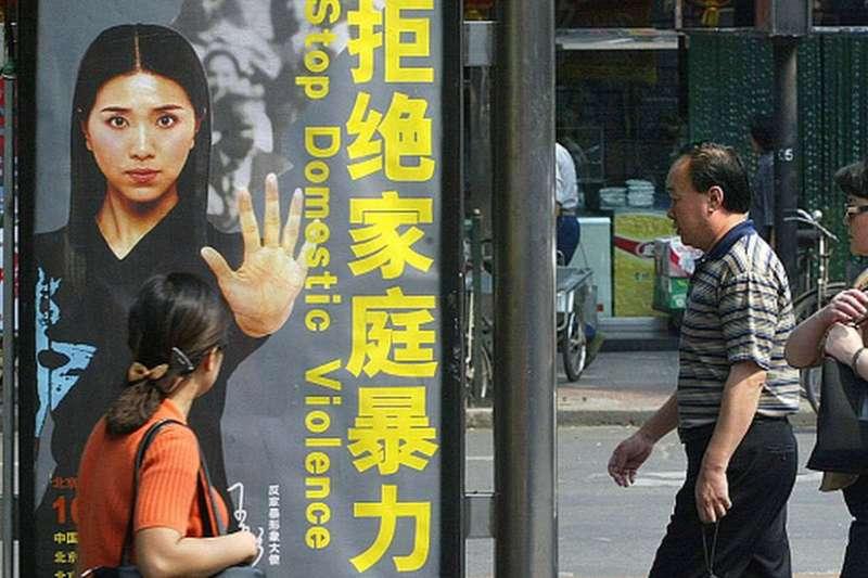 中國浙江省義烏市將於7月1日起引入婚前查詢伴侶家暴史的制度(DW)