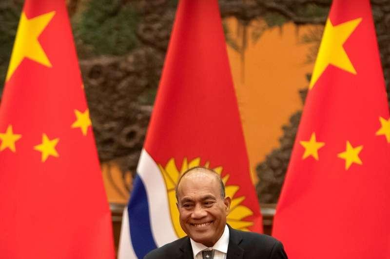轉投中國懷抱的吉里巴斯總統馬茂(AP)