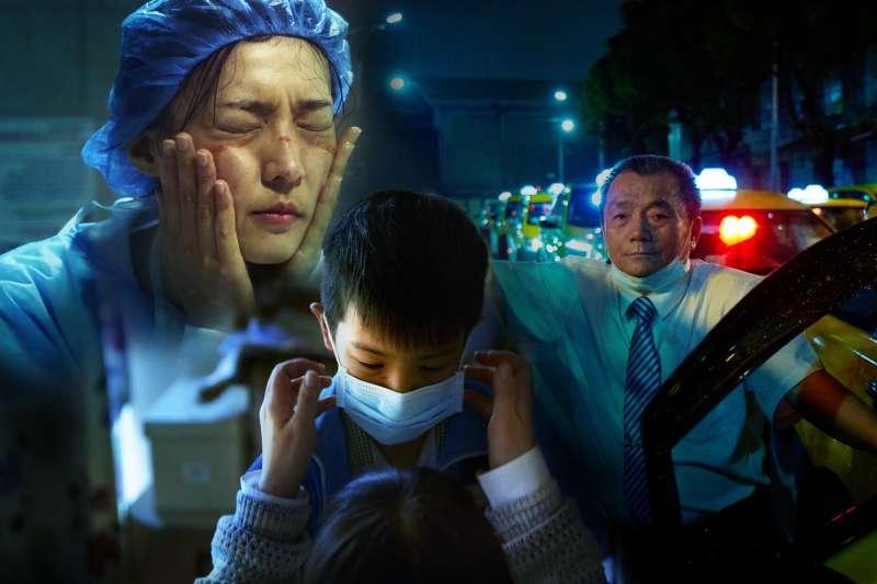 中國信託品牌形象影片「家‧如常」記錄台灣民眾對抗疫情的樣貌,傳達「家在一起,就有希望」的感動。(圖/中國信託提供)