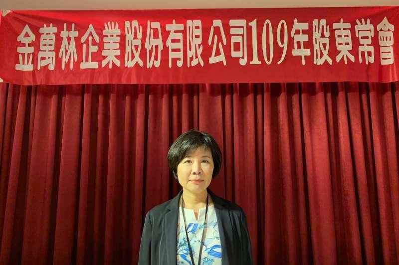 金萬林今(29)日召開股東常會,董事長陳惠娥表示,下半年以新冠與自有品牌檢測試劑搶攻美國市場。(圖/金萬林提供)