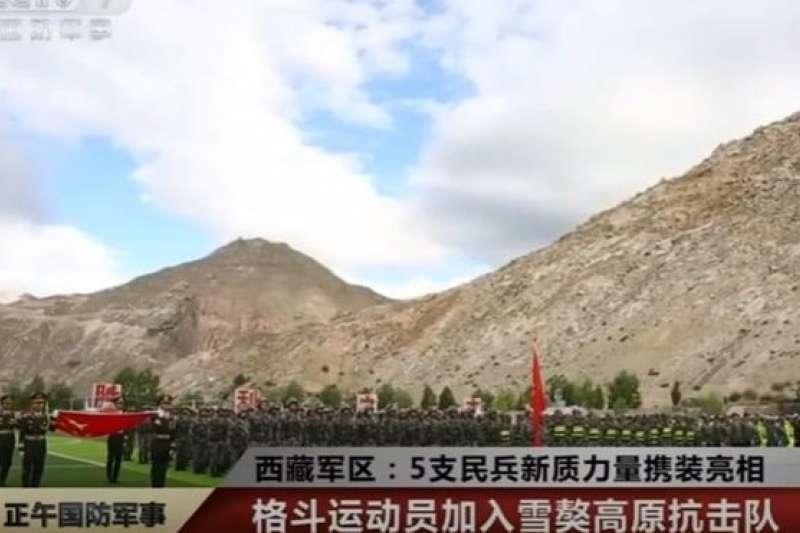 中國中央電視台和其他官媒都報道了西藏5支專業民兵的消息。(BBC中文網)