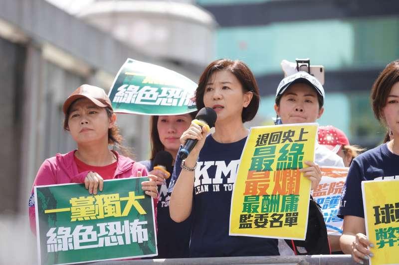 20200629-國民黨29日於立法院外召開記者會,文傳會主委王育敏發言。(盧逸峰攝)