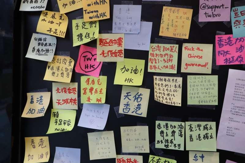 20200610-台北保護傘餐廳,為香港律師黃國桐協助在台尋求庇護的香港人維持生計,在台北公館開設的餐廳。(蔡娪嫣攝)