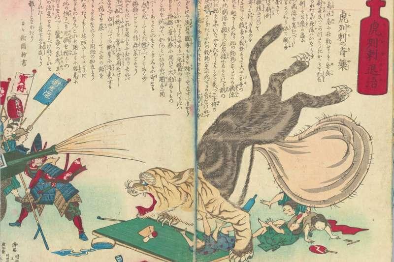 《虎列剌退治》(東京都公文書館藏,編號「お 114」)